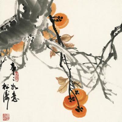 Es Soll alles so Laufen, Wie ich es Will by Songtao Gao