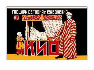 https://imgc.allpostersimages.com/img/posters/soviet-illusionist_u-L-P2A35L0.jpg?p=0