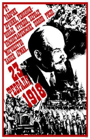 https://imgc.allpostersimages.com/img/posters/soviet-lenin-revolution-propaganda_u-L-F4VB9B0.jpg?artPerspective=n