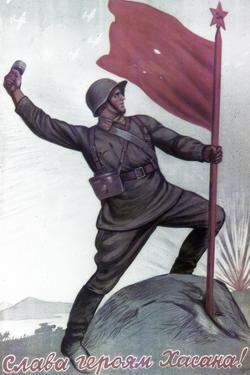 Soviet Soldier, 1940s