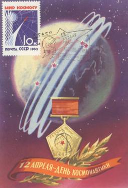 Soviet Space Program Medal
