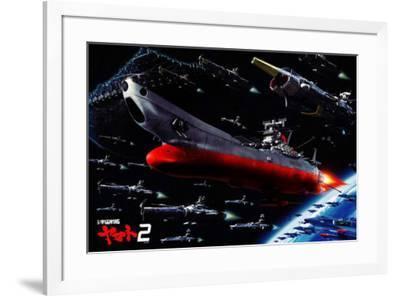 Space Cruiser Yamato 2 - Japanese Style--Framed Poster