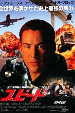 SPEED [1994], directed by JAN DE BONT.
