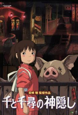 Spirited Away - Japanese Style