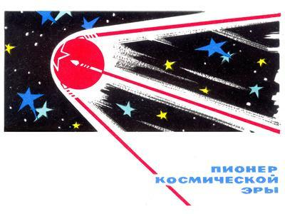 https://imgc.allpostersimages.com/img/posters/sputnik-1-postcard_u-L-PZK32S0.jpg?artPerspective=n