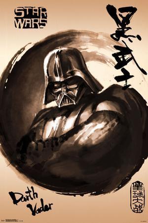 Star Wars- Darth Vader Sumi-E