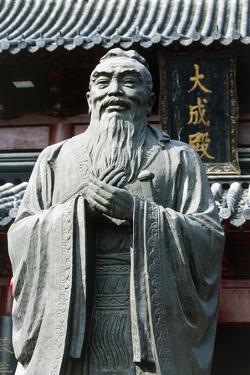 Statue of Confucius, Fuzimiao Temple, Nanjing, Jiangsu, China, 11th Century, Detail