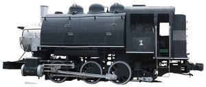 Steam Train #1 Cardboard Cutout