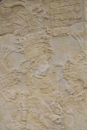 https://imgc.allpostersimages.com/img/posters/stela-2-bonampak-archaeological-zone-chiapas-mexico-north-america_u-L-PNFYGP0.jpg?artPerspective=n