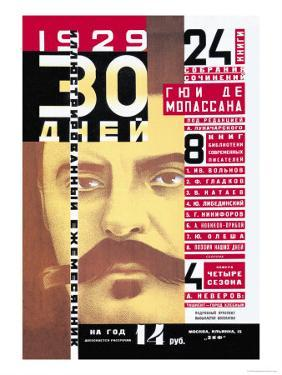 30 Days, 1929 by Stenberg Brothers