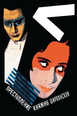 Countess Shirvanskaya's Crime by Stenberg Brothers