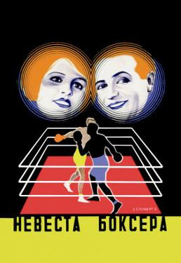 The Boxer's Wife by Stenberg Brothers