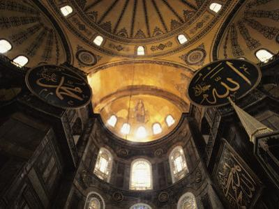 Interior View Looking up Towards the Dome of the Hagia Sophia