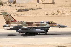 Israeli Air Force F-16I Sufa Taxiing before Take-Off from Ramon Air Base, Israel by Stocktrek Images