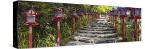 Stone Paved Approach for a Shrine, Kibune Shrine, Kyoto Prefecture, Japan