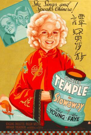 Stowaway, 1936