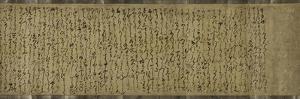 Sumiyoshi Monogatari, 16th Century