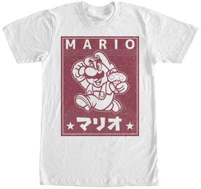 Super Mario Bros- Kanji Mario