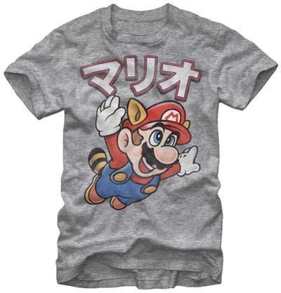 Super Mario Bros- Racoon Flight