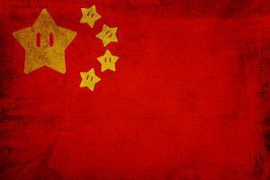 Super Star China