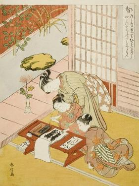 Knowledge (Chi), from the Series Five Cardinal Virtues, 1767 by Suzuki Harunobu
