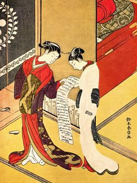 Reading the Letter, C1750 by Suzuki Harunobu