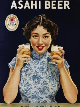 Asahi Beer Poster with Machiko Kyo by swim ink 2 llc