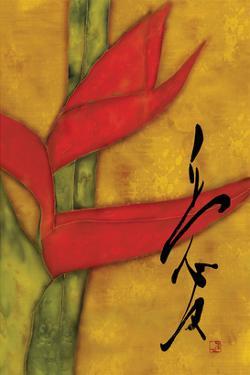 Bloom of Love II by Sybil Shane