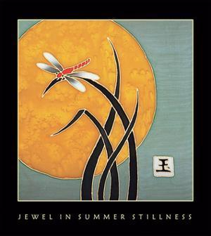 Jewel In Summer Stillness 1 by Sybil Shane