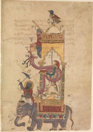 Elephant Clock, From a Book of the Knowledge of Ingenious Mechanical Devices by al-Jazari, 1315 by Syrian