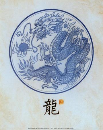 Dragon Motif by T. C. Chiu