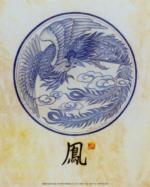 Phoenix Motif by T. C. Chiu