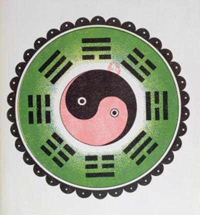 Taijitu, Traditional Symbol Representing the Principles of Yin and Yang
