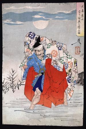 Omori Hikoshichi
