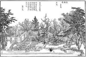 Cha-Na-Yu, Garden in Kioto, 1886 by Takehara Shunchosai