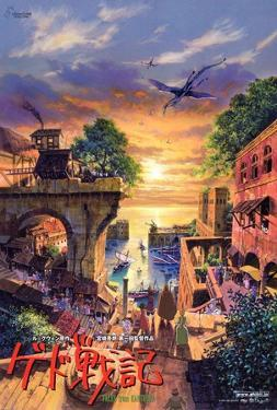 Tales from Earthsea - Japanese Style