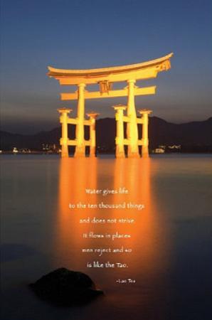Tao River (Shrine, Lao Tsu Quote) Art Poster Print