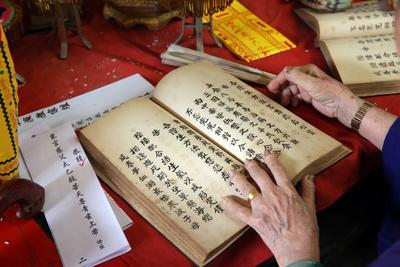 https://imgc.allpostersimages.com/img/posters/taoist-ceremony-in-a-temple_u-L-Q1GYN2Y0.jpg?artPerspective=n