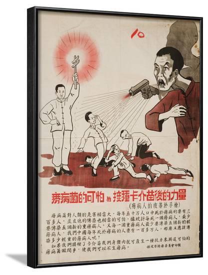 Tb Phlegm Is Worse Than a Gun's Bullets--Framed Art Print