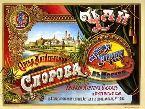 Tea by Sporova from Moscow