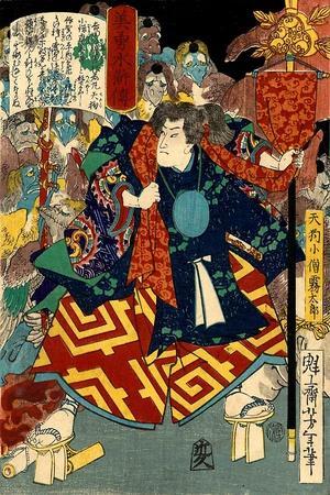 https://imgc.allpostersimages.com/img/posters/tengu-kozo-kiritaro-from-the-series-sagas-of-beauty-and-bravery_u-L-PNA0MT0.jpg?p=0