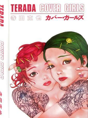 Terada - Cover Girls Journal