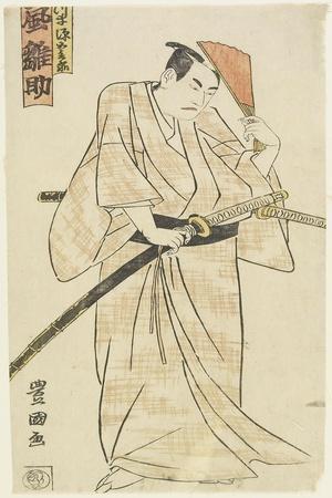 https://imgc.allpostersimages.com/img/posters/the-actor-arashi-hinasuke-c-1790s_u-L-PUUHMU0.jpg?artPerspective=n