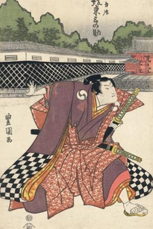 The Actor Band? Minosuke in the Role of Rikiya