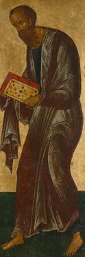 The Apostle Paul (From the Deesis Rang), 1497