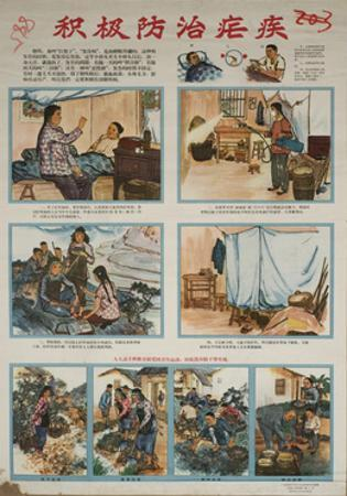 The Battle and Treatment of Malaria