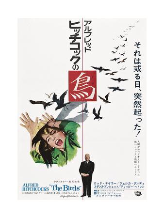 https://imgc.allpostersimages.com/img/posters/the-birds-tippi-hedren-alfred-hitchcock-japanese-poster-art-1963_u-L-Q12OPZL0.jpg?artPerspective=n