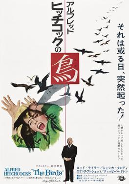 The Birds, Tippi Hedren, Alfred Hitchcock, Japanese Poster Art, 1963