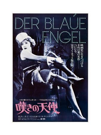 https://imgc.allpostersimages.com/img/posters/the-blue-angel_u-L-PQCHQZ0.jpg?artPerspective=n