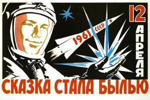 The Dreams Came True of 12 April - 1st Manned Space Flight